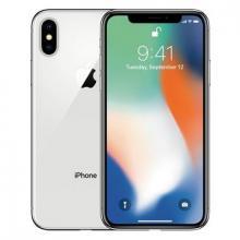 Gói cho thuê iphone X
