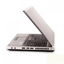 Gói cho thuê laptop i7